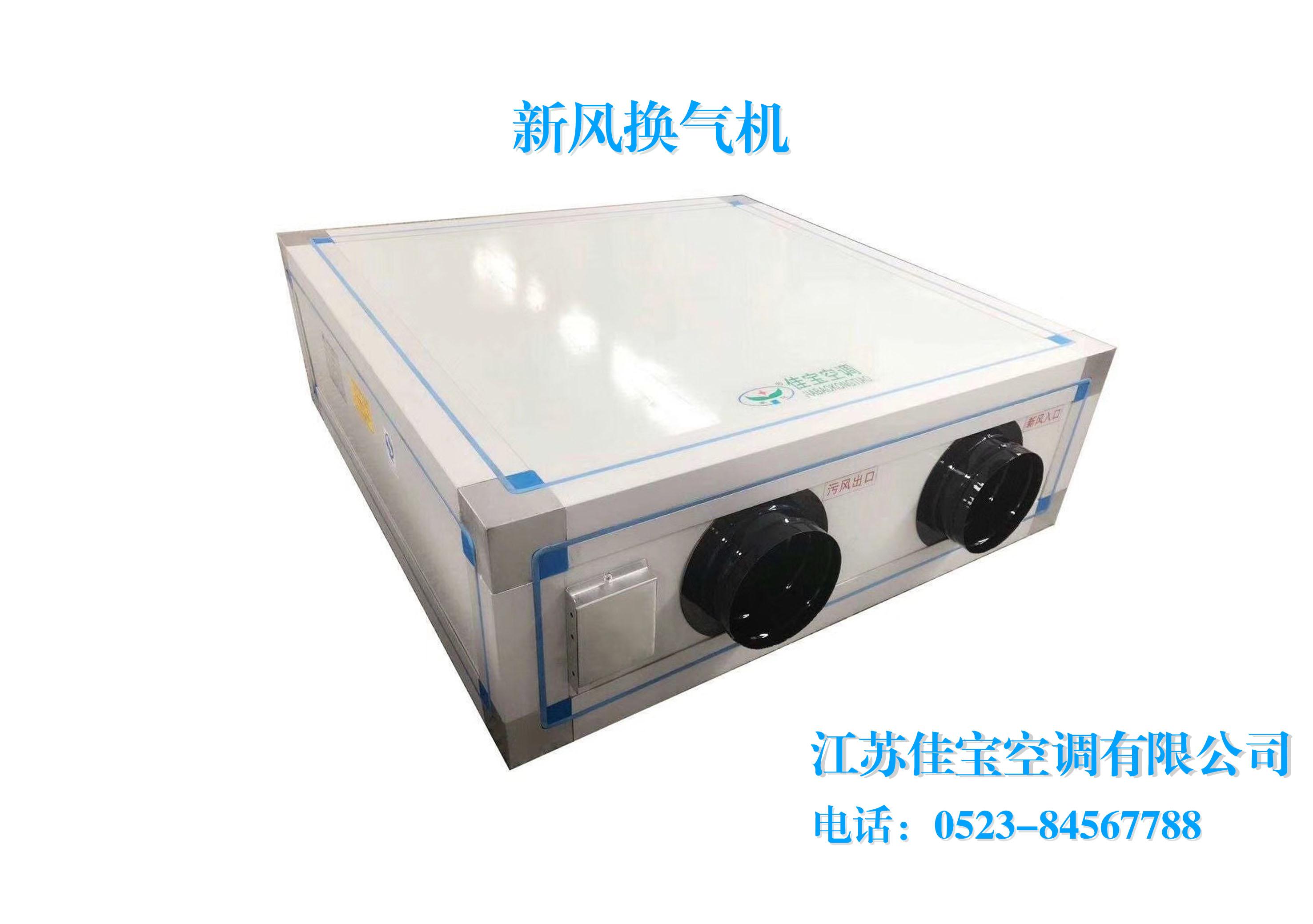 C/âble dacc/él/érateur Design Ferme-porte Kawasaki VN 15/1500/ vnt50/a//vnt50b//vnt50/C